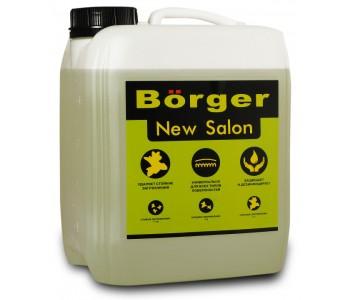 Средство для химчистки салона Borger New Salon 5 л